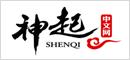 神起中文网