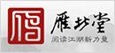 雁北堂中文网